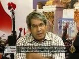 """الأستاذ رضا بلحاج، في """"حديث الثورة"""" على قناة الجزيرة"""
