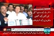 A Real Leader – Imran Khan Praising NAB On Arresting PTI Minister Zia Ullah Afridi