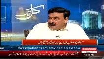 How Hard Tarzan Zardari Tried To Meet Gen Raheel Sharif- Sheikh Rasheed
