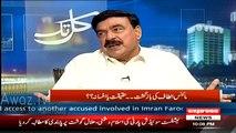 How Hard Tarzan Zardari Tried To Meet Gen Raheel Sharif - Sheikh Rasheed