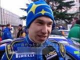 2008 WRC rd.1 MONTE CARLO SUBARU IMPREZA