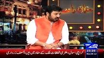 Asif Ali Zardari Remarks Against Army Were Wrong -  Qamar Zaman