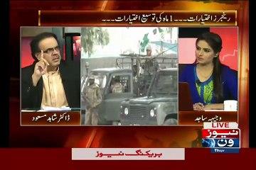 Sindh Govt Ne Establishment Ko Kia Offer Di Hai..Dr Shahid masood Telling