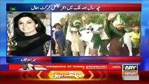 ARY News Headlines 23 May 2015, Actor Meera Views on Pakistan vs Zimbabwe T20 Match