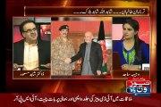 Dr. Shahid Masood - Story behind General Raheel Sharifs Visit to Afghanistan