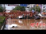 China earthquake,sichuan earthquake