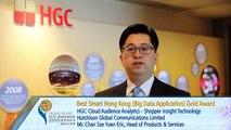 Hong Kong ICT Awards 2015 - Best Smart Hong Kong Award