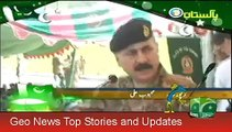 Geo News Headlines 15 August 2015_ Pakistan Independence Day Celebrations In Pes (1)