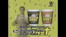 Japanese Commercials  Funny Japanese Noodle Commercial Collection