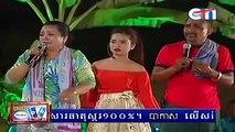 Khmer Comedy Pekmi, Som Nerch Tam Phum, Vannak Snae, End 27 Mar 2015