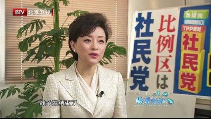 20150815 杨澜访谈录