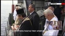 Παρουσία του Προέδρου της Δημοκρατίας ο εορτασμός της Μεγαλόχαρης στην Τήνο