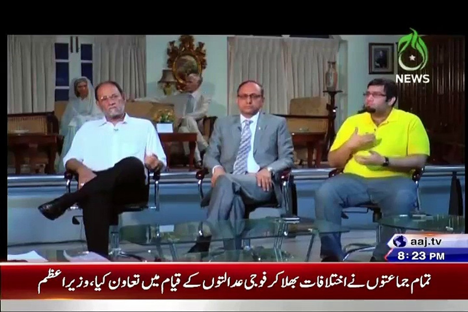 Bottom Line With Absar Alam (Independence Day Special..!!) – 14th August 2015