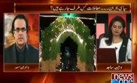 Dr Shahid Masood Analysis on General Raheel Hits Four to Shahid Afridi