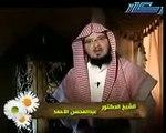 كلمة في التوكل على الله - عبدالمحسن الأحمد