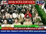 General Raheel Sharif's- Statement On Kashmir-This Is How Indian Media Crying Over Pakistani Army Chief-Video