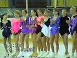 Victory Ceremony, Ladies, Men & Dance Events - 1995 Russian Nationals LP