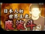 KAT TUNが会いたかった魔裟斗登場でSMAP・中居正広・KAT TUNのテ