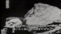 """アメリカの敵・日本を知る―アメリカ製作フィルム Part4 """"Know Your Enemy -Japan"""""""