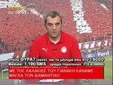 Takis Tsoukalas - Vazelos koroideuei ton Taki gia tin itta tou Olympiakou apo ton Ergoteli