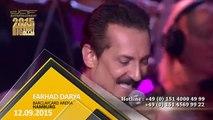 Big Apple Music Awards 2015 2C Sep 12th 2C Hamburg Barclaycard Arena