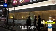 Japanese cool pub #36-1/walking ginza Unexpected Tokyo銀座300Bar