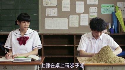 我的怪同學 第3集 Tonari no Seki kun Ep3