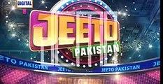 Jeeto Pakistan With Fahad Mustafa 3rd April 2015 On Ary Digital P3