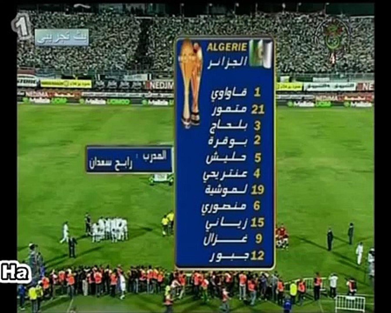 اهداف الجزائر ضد مصر    الجزائر 3 - مصر 1 (ملحمة البليدة)