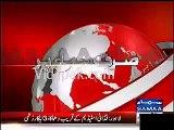BOMB BLAST in Outside Gaddafi Stadium During Pakistan-Zimbabwe Cricket ODI MATCH in Lahore, 2 killed