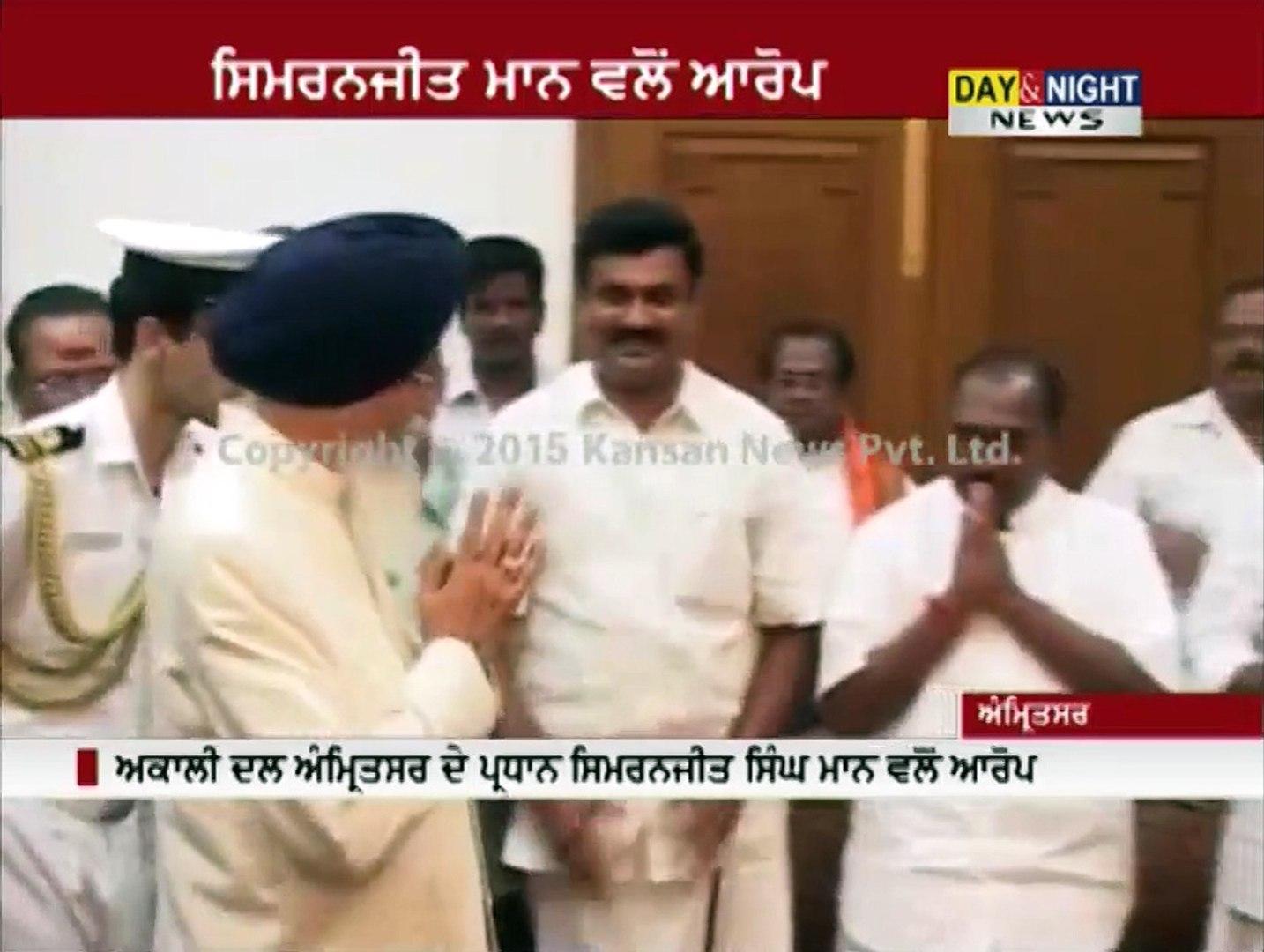 Amritsar Akali Dal chief Simranjit Singh Mann alleges Capt. Amrinder and Surjit Barnala | Press conf