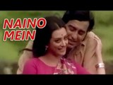 Nainon Mein Darpan Hai - Aarop (1973) - Hindi Songs - Kishore Kumar, Lata Mangeshkar