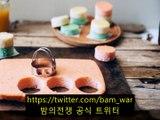 《강남립카페 맛집》 ょ 신갈립카페⦅ 밤워 ⦆광주립카페