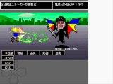 【集団ストーカー】 反日ギャングストーカー撃退RPG[ 凶悪カルトモンスター「カルト工作員 トン魔-ver . xfcm-sz4」カルト度、約149カルト]