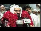 Imam of Masjid al Haram Sheikh Abdul Rahman Al Sudais at Jamiat ahle hadish New Delhi India