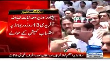 See what PTIs Ziaullah Afridi is saying about KPKs CM Pervaiz Khattak after getting Arrested
