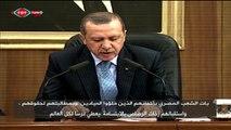 Mısır'da katliam... Başbakan Erdoğan Mısır halkına seslendi (Arapça altyazılı)
