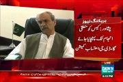 KPK Mein Corruption Kam Hui Hai Khatam Nahin Hui:- Hamid Khan DG Ehtesab Commission