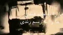 Mohsen  Namjoo -  Hamash Delam