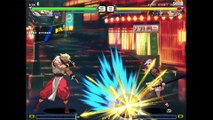Yatagarasu : Attack on Cataclysm - Menu, mode Arcade