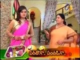 Manasu Mamatha 10-07-2015 | E tv Manasu Mamatha 10-07-2015 | Etv Telugu Serial Manasu Mamatha 10-July-2015 Episode