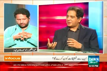 In Focus - 10th July 2015