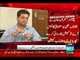 If We Got Complain Against Imran Khan We Will Take Action - Hamid Khan DG Ehtesab Commission