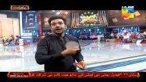 Jeet Ka Dum (Ramzan Special) Hum Tv Show July 10, 2015
