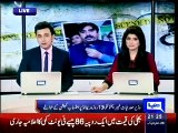 Ziaullah Afridi KPK Minister Sent on 13 Days Remand for Misusing His Authority