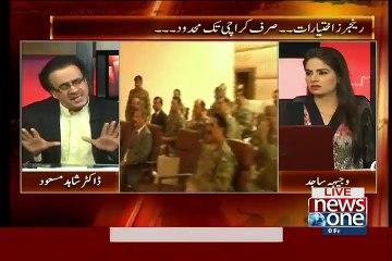 Humhare Politican Ki Planing Kia Army Ke Khilaf..Dr Shahid Masood Telling