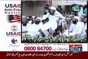 Maulana-Tariq-Jameel---Historical-Lecture-In-Badshahi-Masjid-Lahore---2015_Part 2