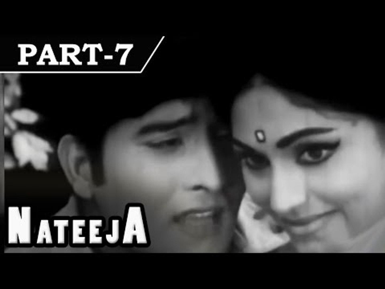 Nateeja [ 1969 ] - Hindi Movie In Part - 7 / 11 - Vinod Khanna - Bindu