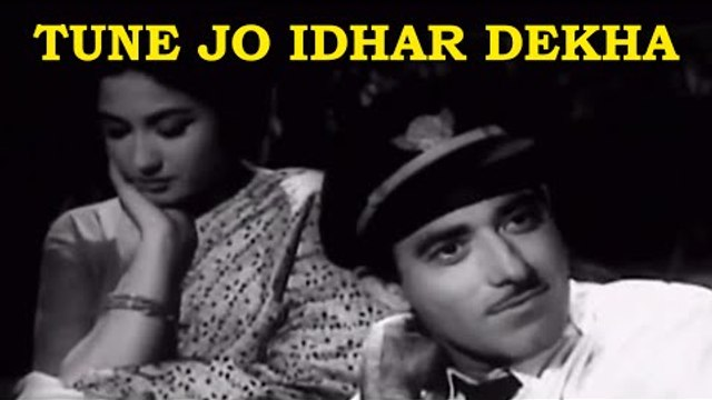 Tune Jo Idhar Dekha - Ardhangini [ 1959 ] Meena Kumari - Raaj Kumar - Geeta Dutt - Mohammad Rafi