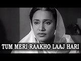 Tum Meri Raakho Laaj Hari - Dekh Kabira Roya [ 1957 ] - Anoop Kumar - Sudha Malhotra